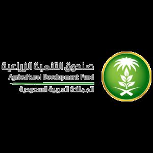 صندوق التنمية الزراعي